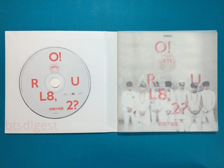 O!RUL8,2 cd
