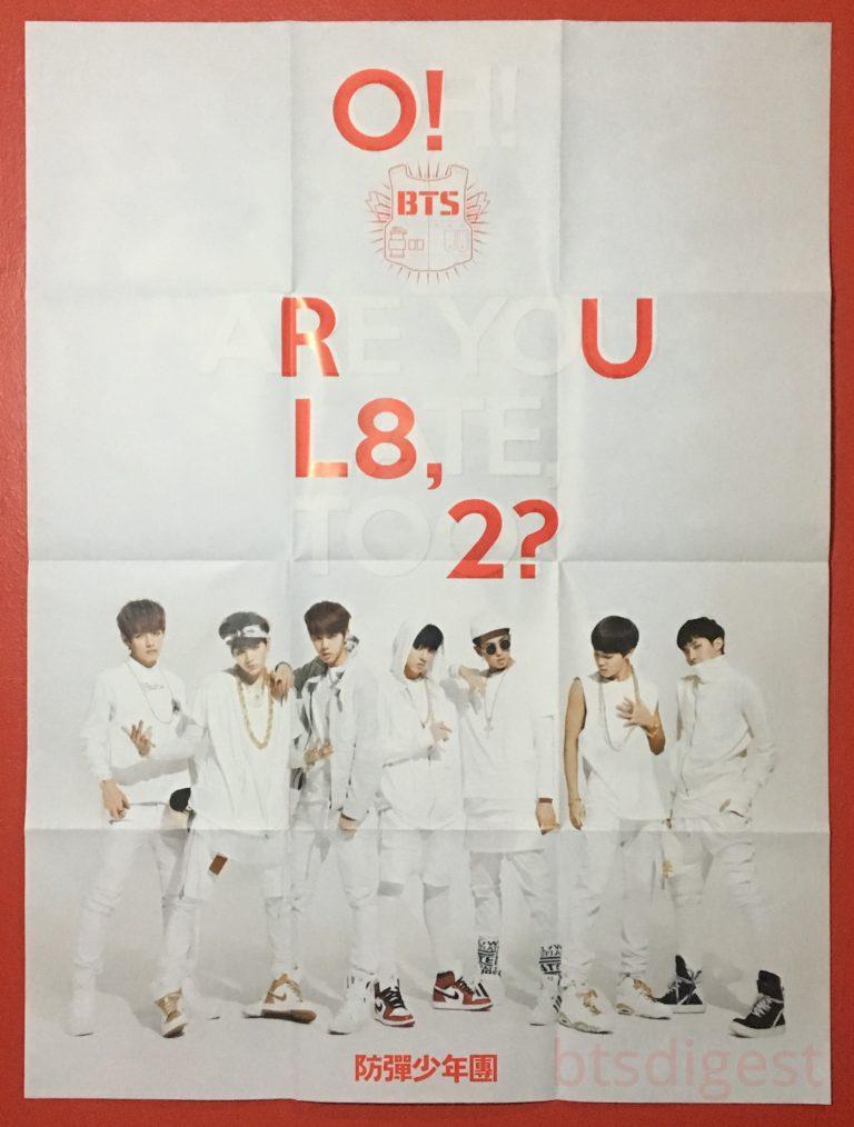 O!RUL8,2 folded poster