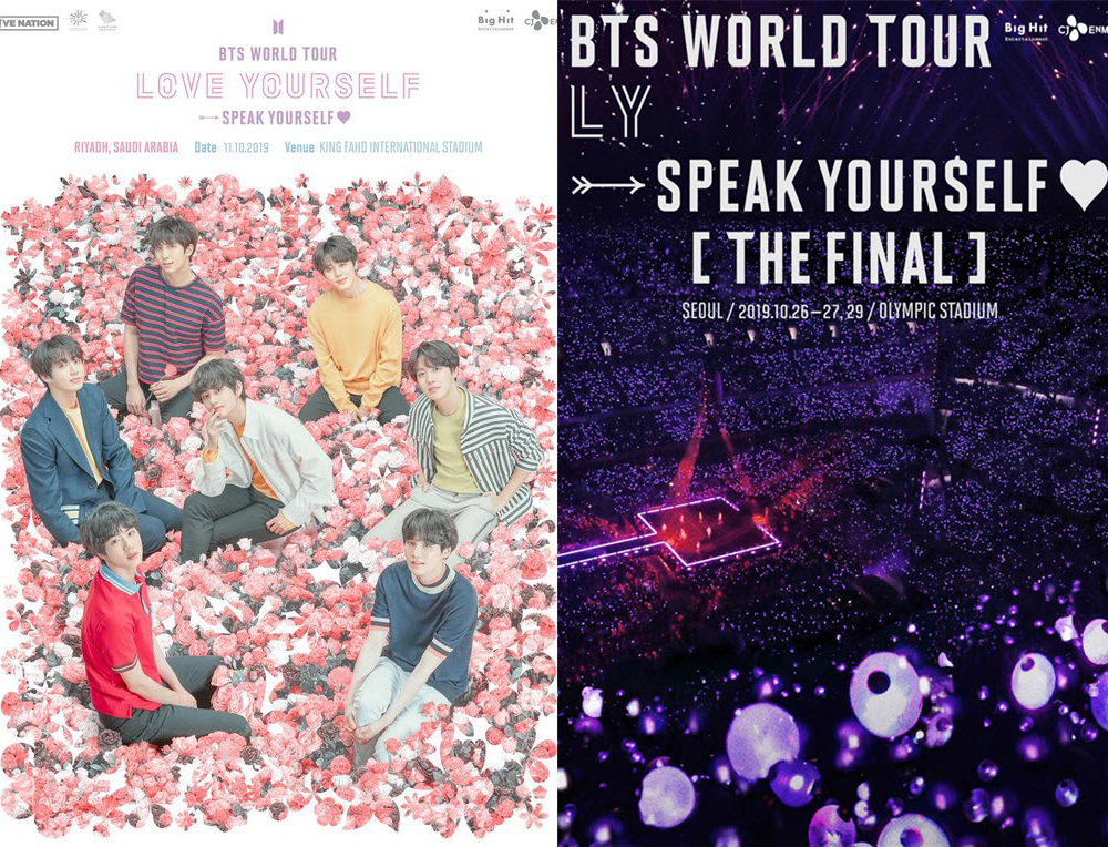 seoul speak yourself concert