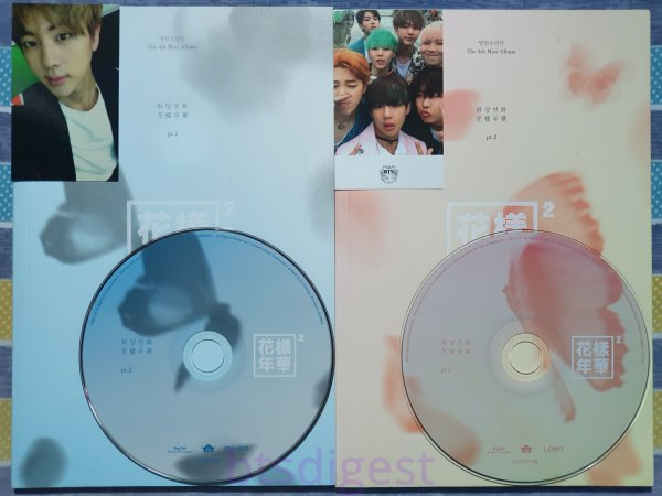 The Most Beautiful Moment In Life Pt 2 Album Info And Inclusions Bts Digest