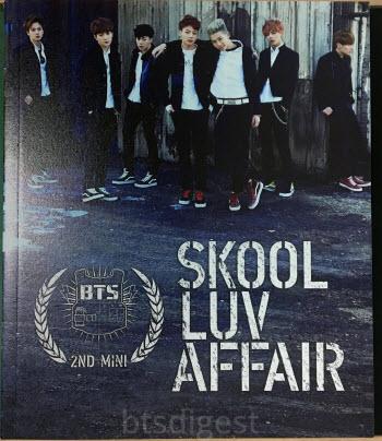 skool luv affair album photobook