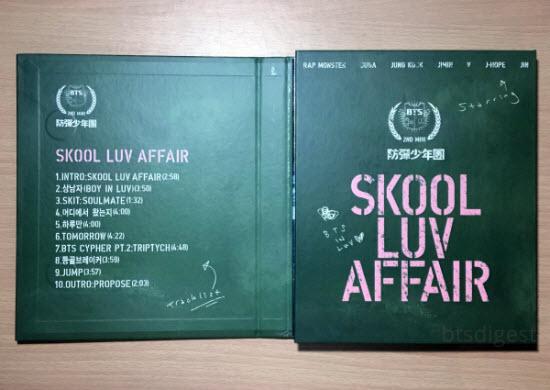 skool luv affair album tracklist